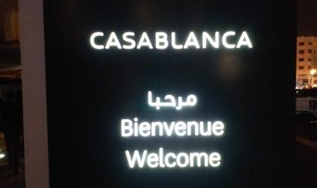 Formation au Maroc